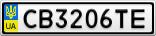 Номерной знак - CB3206TE