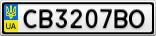 Номерной знак - CB3207BO