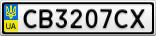 Номерной знак - CB3207CX