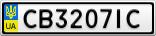 Номерной знак - CB3207IC