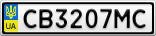 Номерной знак - CB3207MC