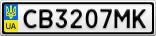 Номерной знак - CB3207MK
