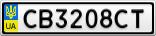 Номерной знак - CB3208CT