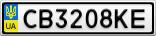 Номерной знак - CB3208KE