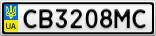 Номерной знак - CB3208MC
