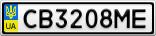 Номерной знак - CB3208ME