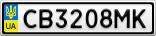 Номерной знак - CB3208MK
