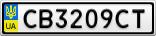 Номерной знак - CB3209CT
