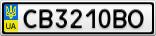 Номерной знак - CB3210BO