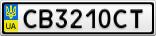 Номерной знак - CB3210CT