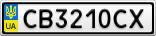 Номерной знак - CB3210CX