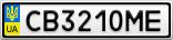 Номерной знак - CB3210ME