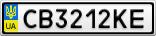 Номерной знак - CB3212KE