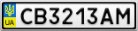 Номерной знак - CB3213AM
