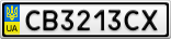 Номерной знак - CB3213CX