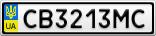 Номерной знак - CB3213MC