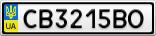 Номерной знак - CB3215BO