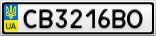 Номерной знак - CB3216BO
