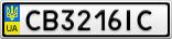 Номерной знак - CB3216IC