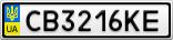 Номерной знак - CB3216KE