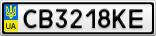 Номерной знак - CB3218KE