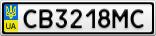 Номерной знак - CB3218MC