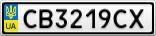 Номерной знак - CB3219CX