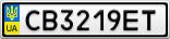 Номерной знак - CB3219ET