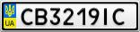 Номерной знак - CB3219IC