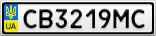 Номерной знак - CB3219MC