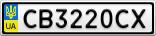 Номерной знак - CB3220CX