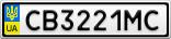 Номерной знак - CB3221MC