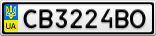 Номерной знак - CB3224BO