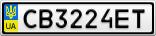 Номерной знак - CB3224ET