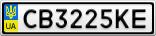 Номерной знак - CB3225KE