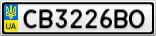 Номерной знак - CB3226BO