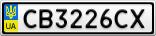 Номерной знак - CB3226CX