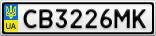 Номерной знак - CB3226MK