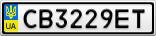 Номерной знак - CB3229ET