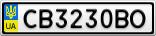 Номерной знак - CB3230BO