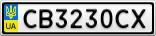Номерной знак - CB3230CX