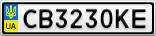 Номерной знак - CB3230KE