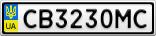 Номерной знак - CB3230MC