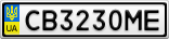 Номерной знак - CB3230ME