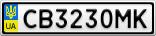 Номерной знак - CB3230MK