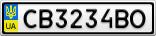Номерной знак - CB3234BO