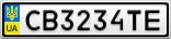 Номерной знак - CB3234TE
