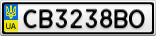 Номерной знак - CB3238BO