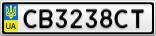 Номерной знак - CB3238CT