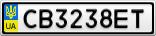 Номерной знак - CB3238ET